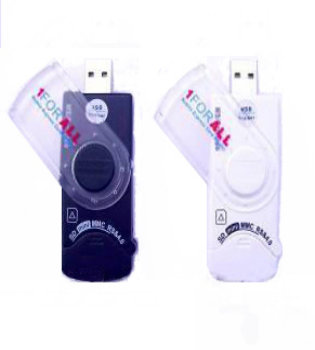 USB 2.0 All in one card reader (support micro SD card) (CR120)