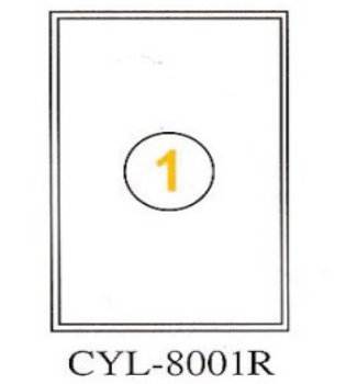 A4 Computer Label (1pcs with border) (CYL-8001R)