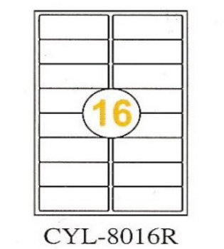 A4 Computer Label (16pcs with border) (CYL-8016R)