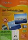 150g Inkjet High Glossy Paper 20pk (GS-140-A)