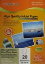 240g Inkjet High Glossy Paper 20pk (GS-240-A)