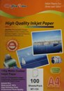 130g Inkjet Matte Coated Paper 100pk (MT-130)