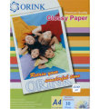 110g Transfer Paper for Textiles (Dark Color) 10pk