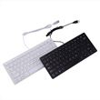 Ultra Slim USB Keyboard