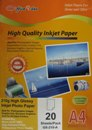 210g Inkjet High Glossy Paper 20pk (GS-210-A)